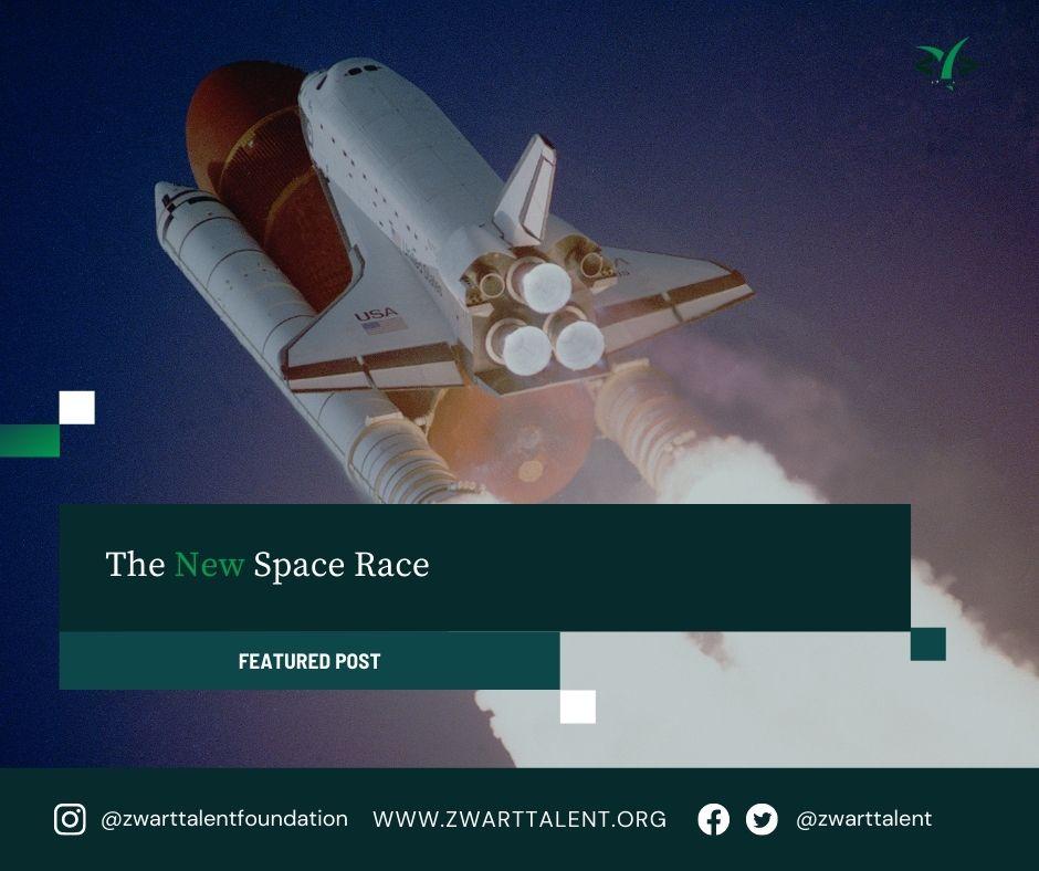 Space Race, Space Age, Computer Scientists, Computer Engineer, Blue Origin, Unity Spaceship, Falcon Heavy, Richard Branson, Elon Musk, Jeff Bezos,